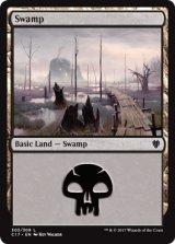 沼/Swamp No.303 【英語版】 [C17-土地]