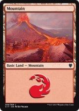 山/MountainNo.306 【英語版】 [C17-土地]