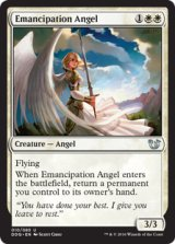 解放の天使/ Emancipation Angel 【英語版】[BVC-白U]
