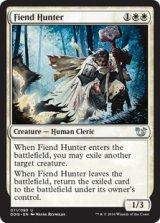 悪鬼の狩人/ Fiend Hunter 【英語版】[BVC-白U]