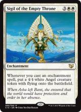 空位の玉座の印章/Sigil of the Empty Throne 【英語版】[C15-白R]