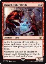 護符破りの小悪魔/Charmbreaker Devils 【英語版】[C15-赤R]