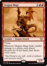 ドラゴン魔道士/Dragon Mage 【英語版】[C15-赤R]