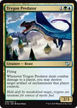三角エイの捕食者/Trygon Predator 【英語版】[C15-金U]