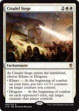 城塞の包囲/Citadel Siege 【英語版】 [C16-白R]