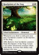 雄鹿の蹄の跡/Hoofprints of the Stag 【英語版】 [C16-白R]