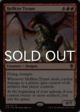ヘルカイトの暴君/Hellkite Tyrant 【英語版】 [C16-赤MR]