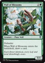 花の壁/Wall of Blossoms 【英語版】 [C16-緑U]