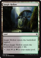 ジャングルのうろ穴/Jungle Hollow 【英語版】 [C16-土地C]