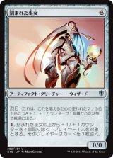 刻まれた巫女/Etched Oracle 【日本語版】 [C16-灰U]