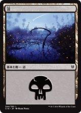 沼/Swamp No.344 【日本語版】 [C16-土地]