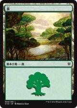 森/Forest No.349 【日本語版】 [C16-土地]