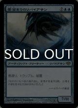 墨溜まりのリバイアサン/Inkwell Leviathan 【日本語版】 [CFX-青R]