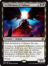 パリアノの大悪魔/Archdemon of Paliano 【英語版】 [CN2-黒R]