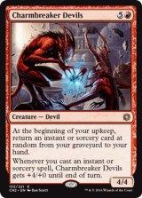 護符破りの小悪魔/Charmbreaker Devils 【英語版】 [CN2-赤R]