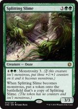 増殖スライム/Splitting Slime 【英語版】 [CN2-緑R]