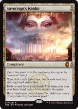君主の領域/Sovereign's Realm 【英語版】 [CN2-策略MR]