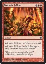 火山の流弾/Volcanic Fallout 【英語版】 [CNS-赤U]