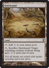 流砂/Quicksand 【英語版】 [CNS-土地U]