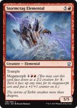 嵐の岩山の精霊/Stormcrag Elemental 【英語版】 [DTK-赤U]