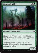 針葉樹の徘徊者/Conifer Strider 【英語版】 [DTK-緑C]