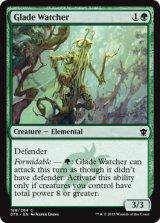 林間の見張り/Glade Watcher 【英語版】 [DTK-緑C]