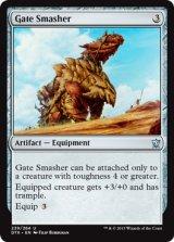 門破り/Gate Smasher 【英語版】 [DTK-灰U]