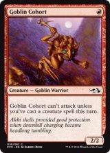 ゴブリンの群勢/Goblin Cohort 【英語版】[EVG-赤C]