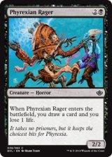 ファイレクシアの憤怒鬼/Phyrexian Rager 【英語版】[GVL-黒C]