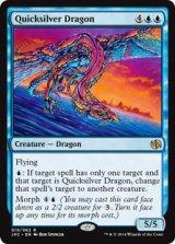 水銀のドラゴン/Quicksilver Dragon 【英語版】[JVC-青R]