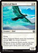 渦跡の鷹/Eddytrail Hawk【英語版】 [KLD-白C]
