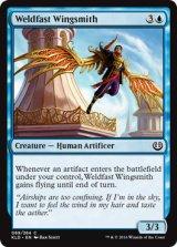 速接会の翼鍛冶/Weldfast Wingsmith【英語版】 [KLD-青C]