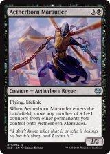 霊基体の匪賊/Aetherborn Marauder 【英語版】 [KLD-黒U]