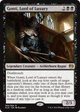 豪華の王、ゴンティ/Gonti, Lord of Luxury【英語版】 [KLD-黒R]
