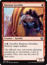 壊し屋グレムリン/Ruinous Gremlin【英語版】 [KLD-赤C]