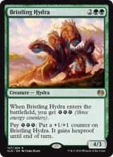 逆毛ハイドラ/Bristling Hydra【英語版】 [KLD-緑R]
