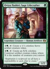 造命の賢者、オビア・パースリー/Oviya Pashiri, Sage Lifecrafter【英語版】 [KLD-緑R]