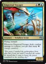 崇高な飛行士/Empyreal Voyager 【英語版】 [KLD-金U]