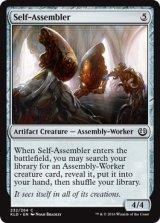 自己組立機械/Self-Assembler【英語版】 [KLD-アC]
