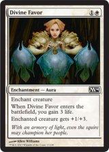 神聖なる好意/Divine Favor 【英語版】 [M14-白C]
