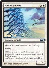 剣の壁/Wall of Swords 【英語版】 [M14-白U]