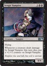 センギアの吸血鬼/Sengir Vampire 【英語版】 [M14-黒U]