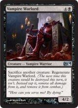 吸血鬼の大将軍/Vampire Warlord 【英語版】 [M14-黒U]
