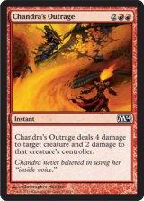 チャンドラの憤慨/Chandra's Outrage 【英語版】 [M14-赤C]