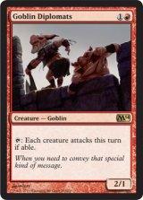 ゴブリンの外交官/Goblin Diplomats 【英語版】 [M14-赤R]