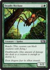 命取りの出家蜘蛛/Deadly Recluse 【英語版】 [M14-緑C]