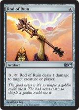 破滅のロッド/Rod of Ruin 【英語版】 [M14-アU]