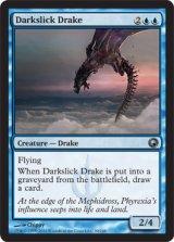 闇滑りのドレイク/Darkslick Drake 【英語版】 [SOM-青U]