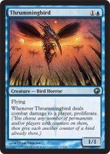 かき鳴らし鳥/Thrummingbird 【英語版】 [SOM-青U]