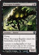 屍気を飛ばすもの/Necrogen Scudder 【英語版】 [SOM-黒U]